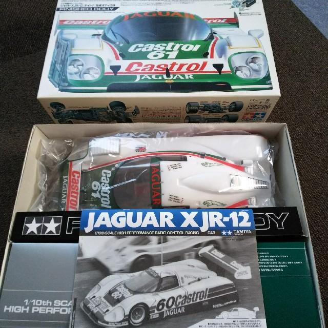 ジャガー・XJR-12