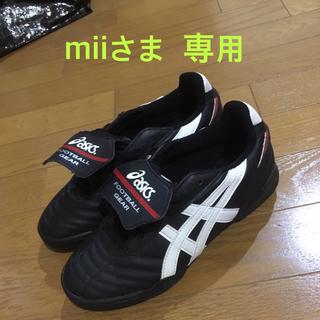 アシックス(asics)のスパイク☆24cm☆アシックス(シューズ)