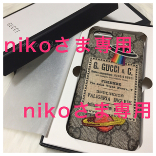 綺麗な壁紙 Iphone 桜井 和寿 - 花の画像