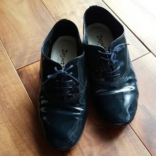 レペット(repetto)の本日限定!レペット zizi 35 エナメル・紺(ローファー/革靴)