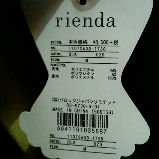 rienda(リエンダ)の【最終本日限定価格SALE】新品riendaオールインワン/リエンダ♡ブラック レディースのパンツ(オールインワン)の商品写真