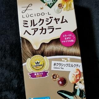 マンダム(Mandom)のLUCIDO-L ミルクジャムヘアカラー ♯クラシックミルクティー(カラーリング剤)