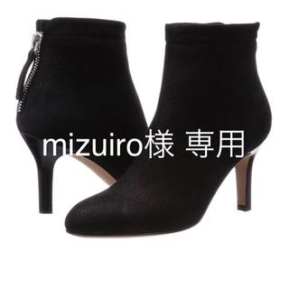 ドゥーズィエムクラス(DEUXIEME CLASSE)の【新品未使用】 ペリーコ『バック ジップ ショートブーツ』ブラック 37(ブーツ)