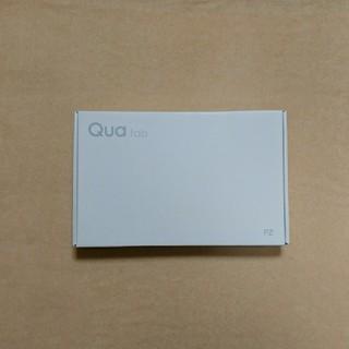 キョウセラ(京セラ)のQua tab pz (LGT32SWA) white(タブレット)