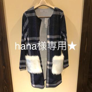 トッコ(tocco)のhana様専用★今期♡TOCCO closet♡コーディガン♡(その他)