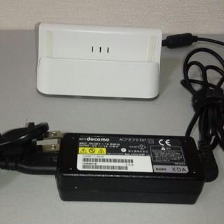 エヌティティドコモ(NTTdocomo)の中古docomo ARROWS充電器(タブレット)