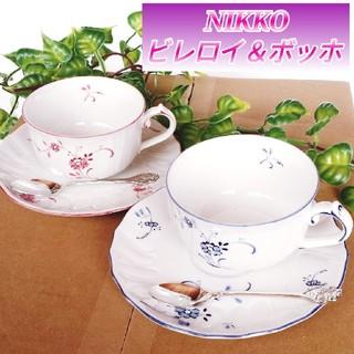 ニッコー(NIKKO)のニッコーペアティーカップ/NIKKO、コーヒー、紅茶、2客、ピンク、ブルー、花柄(グラス/カップ)