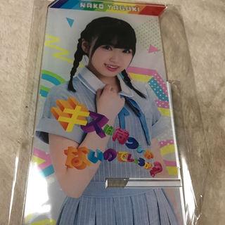 エイチケーティーフォーティーエイト(HKT48)の☆完売品☆ HKT48 矢吹奈子 キスは待つしかないのでしょうか?スマホスタンド(女性タレント)