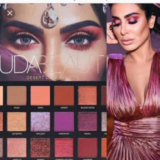 セフォラ(Sephora)のHuda Beauty Dusk Palette (アイシャドウ)