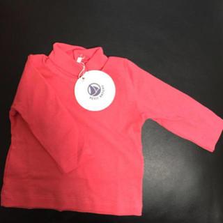 プチバトー(PETIT BATEAU)の新品タグ付き プチバトー ベビー ロンT(Tシャツ)
