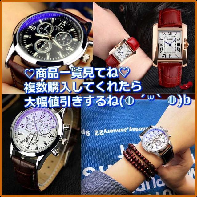 腕時計 メンズ 腕時計(アナログ) 海外ブランド 黒盤 ブラックベルト メンズの時計(腕時計(アナログ))の商品写真