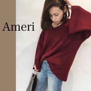 アメリヴィンテージ(Ameri VINTAGE)の【美品❗️】Ameri Vintage 限定アイテム スリットフレアニット(ニット/セーター)