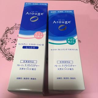 アルージェ(Arouge)のアルージェ Arouge モイストクレンジング とミストローションセット(化粧水/ローション)