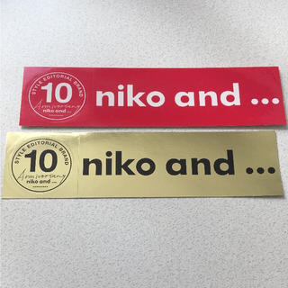 ニコアンド(niko and...)のniko and ステッカー(しおり/ステッカー)