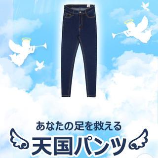 ゴゴシング(GOGOSING)の天国パンツ(デニム/ジーンズ)