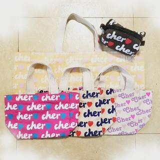 シェル(Cher)の期間限定値下げ!【Cher】トートバッグ(小)(中)4枚&ポーチのセット(エコバッグ)