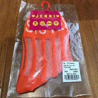 ジェニィ(JENNI)の新品未使用♡SISTER JENNIソックス靴下♡(レッグウォーマー)