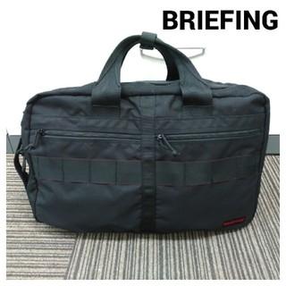 ブリーフィング(BRIEFING)のぴろまた様専用★BRIEFING 3way S-3 COMMUTER 美品(ビジネスバッグ)