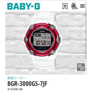 ベビージー(Baby-G)のBABYG 腕時計(腕時計)
