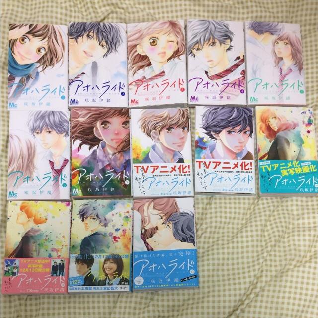 アオハライド全巻 エンタメ/ホビーの漫画(少女漫画)の商品写真