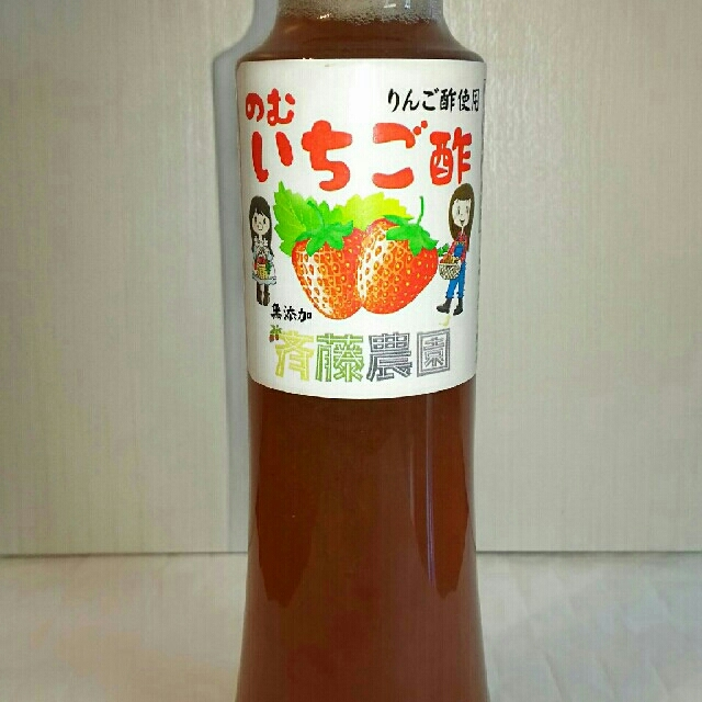 のむ いちご酢 食品/飲料/酒の健康食品(その他)の商品写真
