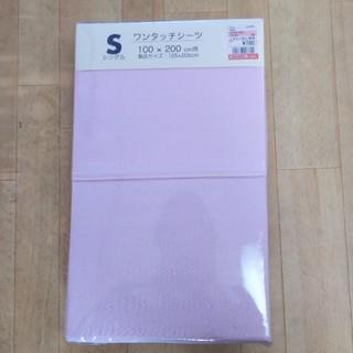 シマムラ(しまむら)の優しいピンク シングルシーツ(シーツ/カバー)