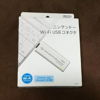 バッファロー(Buffalo)の【未使用品】Nintendo Wi-Fiコネクタ(その他)
