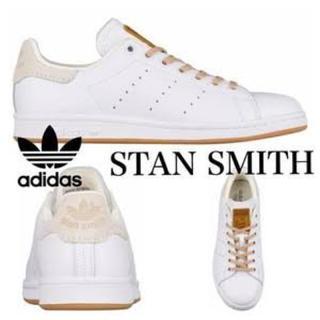 アディダス(adidas)のStan Smith★クリアブラウン(スニーカー)