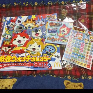 妖怪ウォッチ カレンダー、DVD、シール セット(その他)