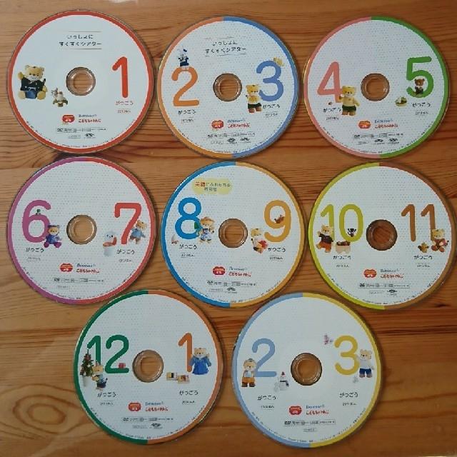 こどもちゃれんじ ぷち DVD 8枚セット エンタメ/ホビーのDVD/ブルーレイ(キッズ/ファミリー)の商品写真