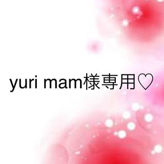 ワコール(Wacoal)のyuri mam様専用♡(ブラ&ショーツセット)
