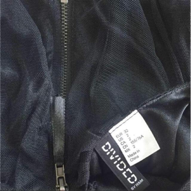 H&M(エイチアンドエム)の美品♡ H&M ブラックチュールワンピース レディースのワンピース(ひざ丈ワンピース)の商品写真