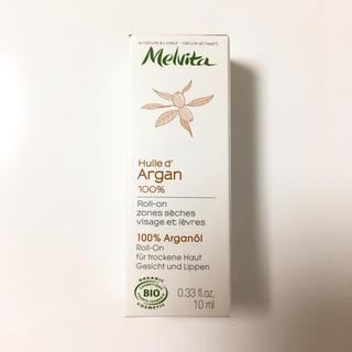 メルヴィータ(Melvita)の新品♡メルヴィータ アルガンオイル(ネイルケア)