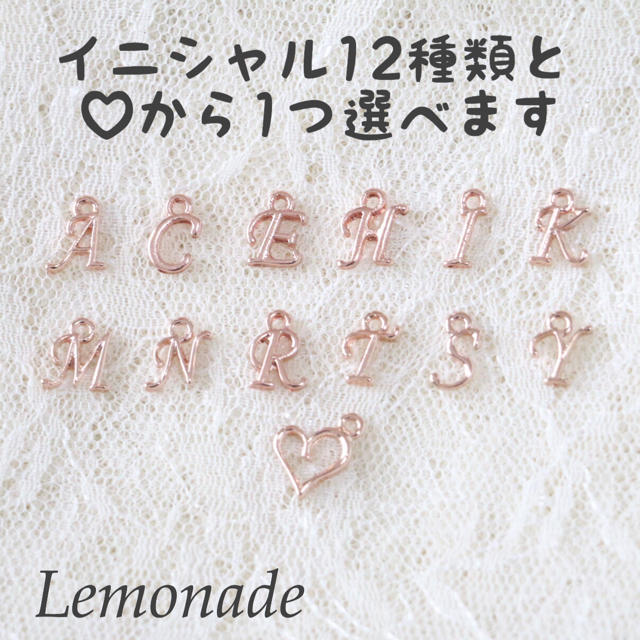 【ピンクゴールド】ハートスワロフスキー&イニシャルリング ハンドメイドのアクセサリー(リング)の商品写真