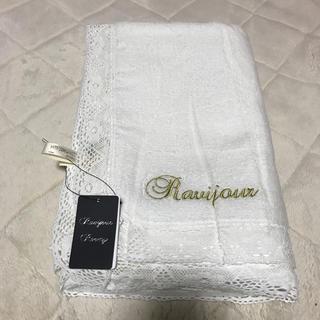 ラヴィジュール(Ravijour)のRavijour レースタオル♡(タオルケット)