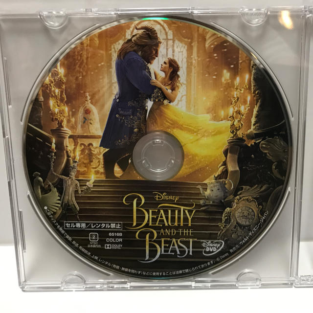 Disney(ディズニー)の美女と野獣 DVD エンタメ/ホビーのDVD/ブルーレイ(外国映画)の商品写真