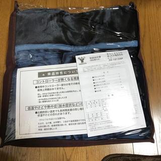 ヤマゼン(山善)の【新品】YAMAZEN洗えるふんわりあったか電気毛布(電気毛布)