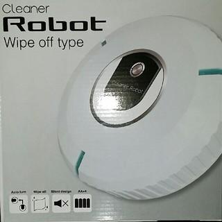 ☆【送料無料】クリーナーロボット/新品未使用☆(掃除機)
