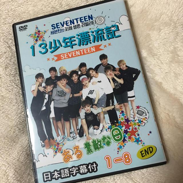 漂流 字幕 記 語 13 少年 日本