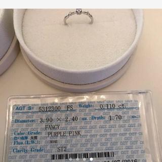 お値下げ!ピンクダイヤ0.11ct  リング(リング(指輪))