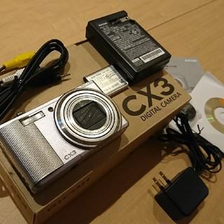リコー(RICOH)のRICHO CX3(コンパクトデジタルカメラ)