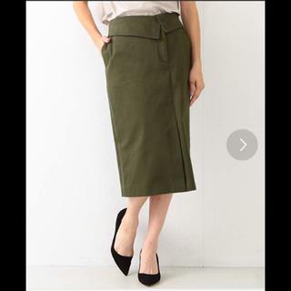デミルクスビームス(Demi-Luxe BEAMS)の限定値下げ!5000→4500Demi-Luxe BEAMS  スカート(ひざ丈スカート)