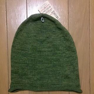 ムジルシリョウヒン(MUJI (無印良品))の新品 無印良品 ニット帽 UVカット ハイゲージワッチ(ニット帽/ビーニー)
