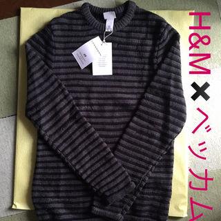 新品☆H&Mとベッカムのコラボ!メンズボーダーセーター(ニット/セーター)