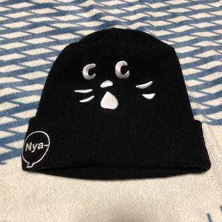 ネネット(Ne-net)のネネット  黒ニット帽(ニット帽/ビーニー)