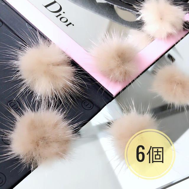【6個】3cm ミンクファー   ミルクティベージュ ハンドメイドの素材/材料(各種パーツ)の商品写真