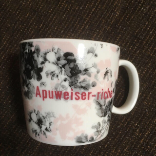 アプワイザーリッシェ(Apuweiser-riche)のアプワイザーリッシェ ノベルティ マグカップ(グラス/カップ)