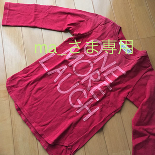 ゴートゥーハリウッド(GO TO HOLLYWOOD)のGO TO HOLLYWOOD長袖Tシャツ(Tシャツ/カットソー)