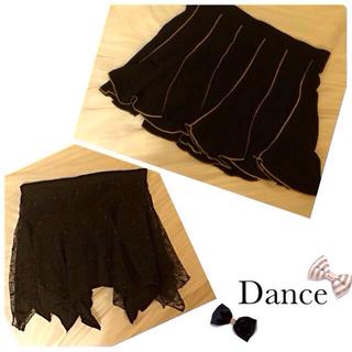 社交ダンス 練習着2枚+パニエ(ミニスカート)