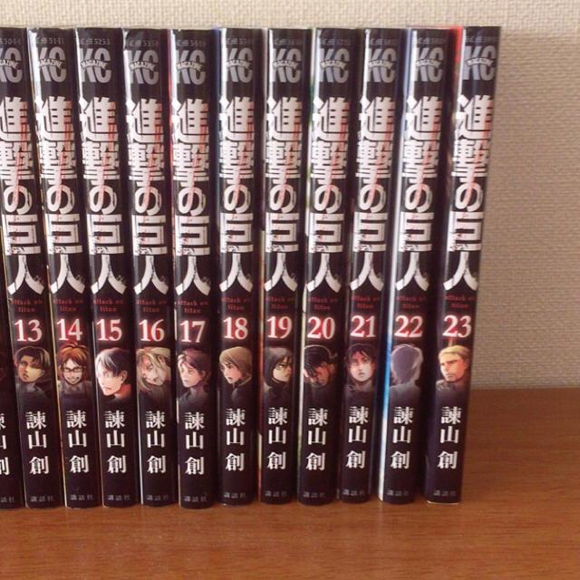 進撃の巨人マンガ全巻1巻〜23巻 エンタメ/ホビーの漫画(全巻セット)の商品写真